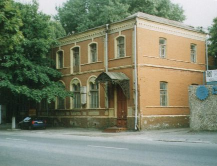 House where H.P.Blavatsky was born